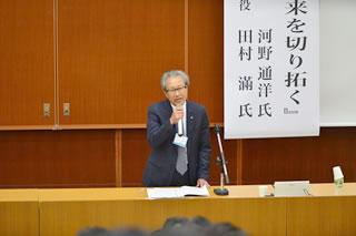 小田代表理事開会挨拶