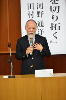 基調講演 高田自動車学校 代表取締役 田村 滿氏
